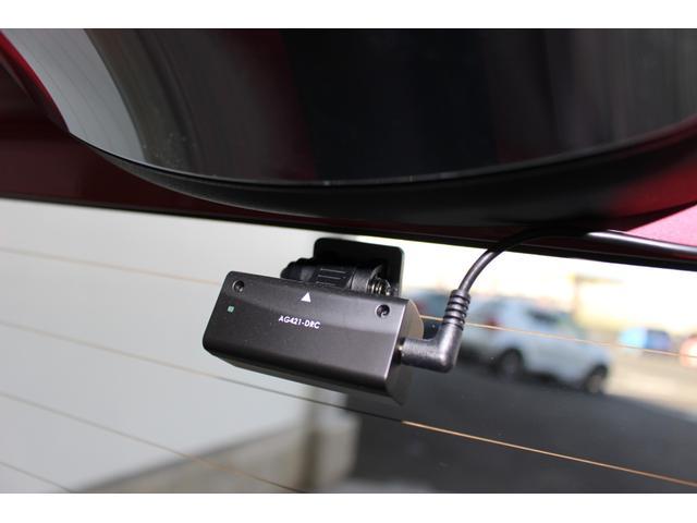 ハイブリッドX 2トーンルーフパッケージ メモリーナビ フルセグTV ドライブレコーダー 両側パワースライドドア セーフティサポート(22枚目)
