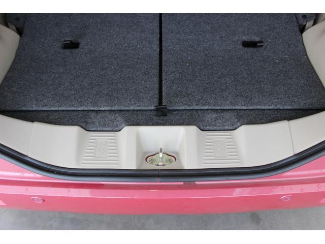 ハイブリッドX 2トーンルーフパッケージ メモリーナビ フルセグTV ドライブレコーダー 両側パワースライドドア セーフティサポート(32枚目)