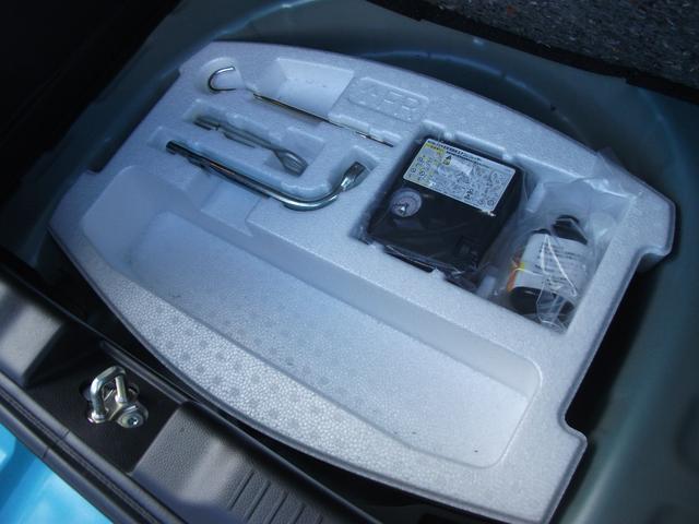 ハイブリッドML デュアルセンサーブレーキサポート 全方位モニター用カメラパッケージ LEDヘッドライト(27枚目)