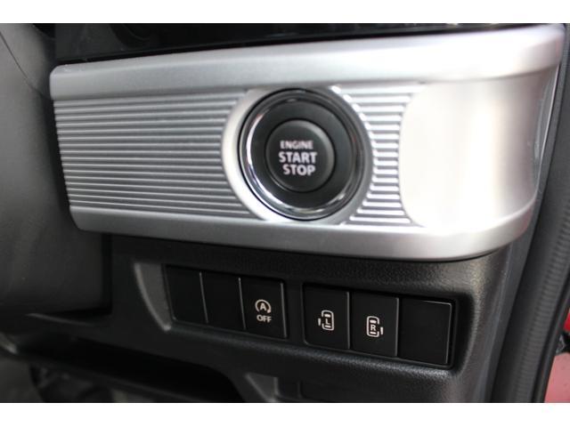ハイブリッドXSターボ デュアルセンサーブレーキサポート 全方位モニター用カメラパッケージ 両側パワースライドドア LEDヘッドライト(19枚目)