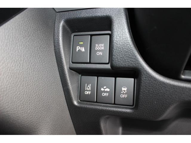 ハイブリッドXSターボ デュアルセンサーブレーキサポート 全方位モニター用カメラパッケージ 両側パワースライドドア LEDヘッドライト(20枚目)
