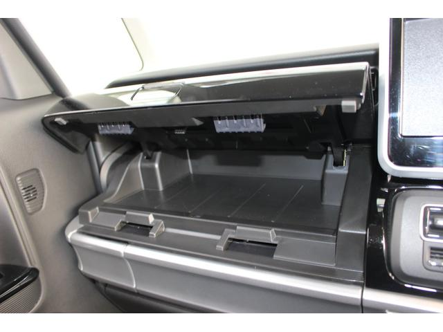 ハイブリッドXSターボ デュアルセンサーブレーキサポート 全方位モニター用カメラパッケージ 両側パワースライドドア LEDヘッドライト(22枚目)
