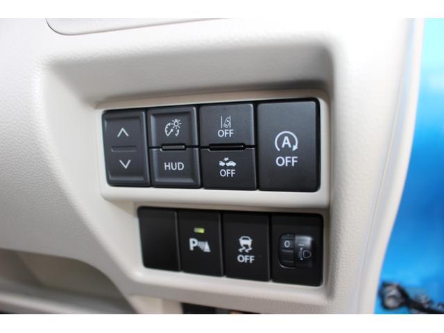ハイブリッドFX 純正メモリーナビ フルセグTV 全方位モニター ビルトインETC ドライブレコーダー セーフティサポート 現行モデル(14枚目)