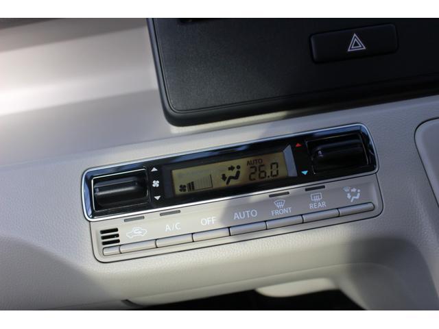 ハイブリッドFX 純正メモリーナビ フルセグTV 全方位モニター ビルトインETC ドライブレコーダー セーフティサポート 現行モデル(18枚目)