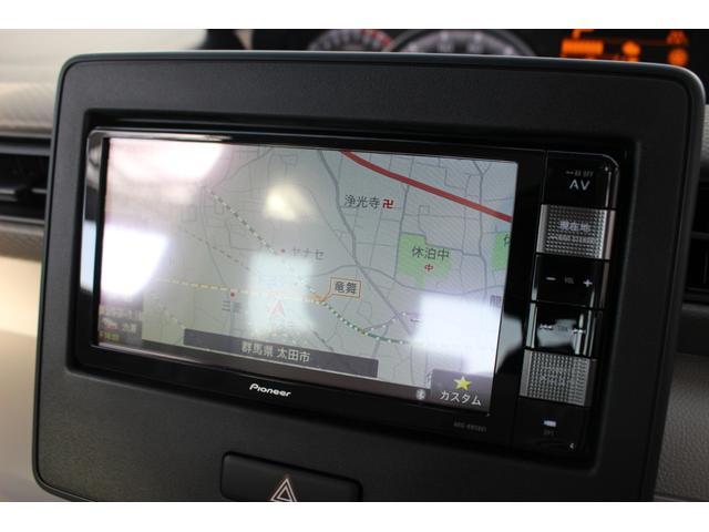 ハイブリッドFX 純正メモリーナビ フルセグTV 全方位モニター ビルトインETC ドライブレコーダー セーフティサポート 現行モデル(19枚目)
