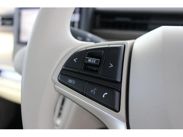ハイブリッドFX 純正メモリーナビ フルセグTV 全方位モニター ビルトインETC ドライブレコーダー セーフティサポート 現行モデル(20枚目)