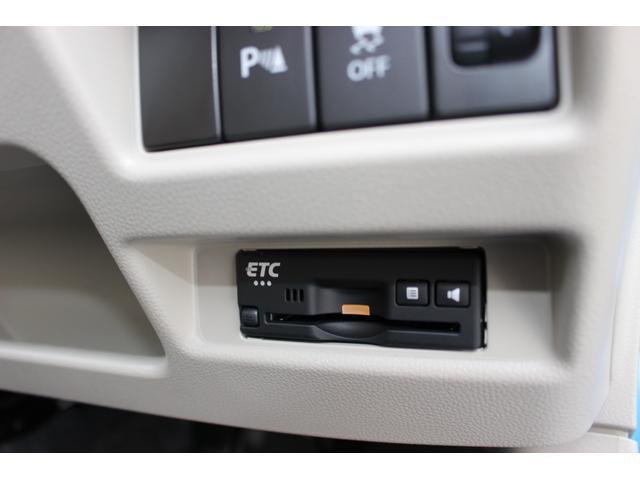 ハイブリッドFX 純正メモリーナビ フルセグTV 全方位モニター ビルトインETC ドライブレコーダー セーフティサポート 現行モデル(22枚目)