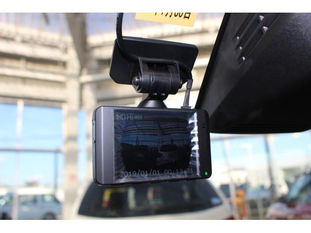 ハイブリッドFX 純正メモリーナビ フルセグTV 全方位モニター ビルトインETC ドライブレコーダー セーフティサポート 現行モデル(26枚目)