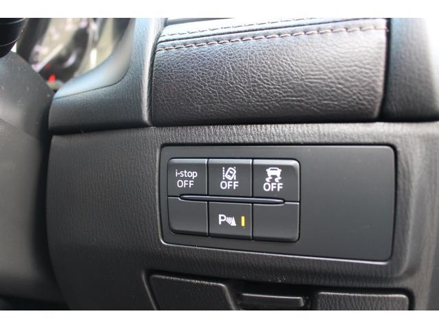 XD Lパッケージ 本革シート メーカーナビ フルセグTV バックカメラ レーダークルーズコントロール LEDヘッドライト(18枚目)