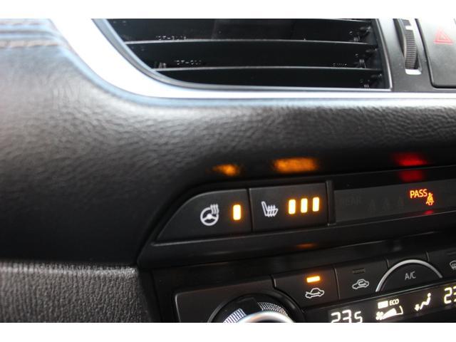XD Lパッケージ 本革シート メーカーナビ フルセグTV バックカメラ レーダークルーズコントロール LEDヘッドライト(27枚目)