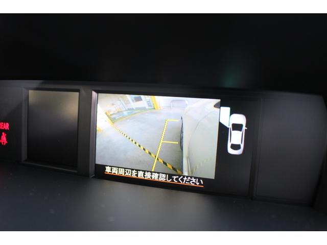 1.6GTアイサイト プラウドエディション メモリーナビ フルセグTV バック&サイドカメラ ETC LEDライト アドバンスドセーフティパッケージ ワンオーナー車(23枚目)