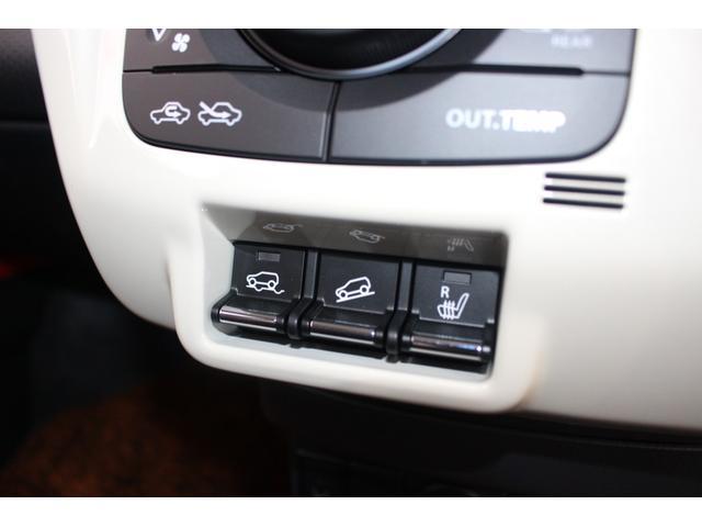 ☆4WD車専用装備☆急な下り坂を走るときも安心のヒルディセントコントロール&雪道などでの発進をサポートするグリップコントロール☆