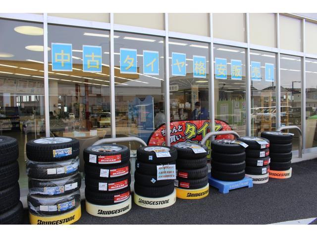 中古タイヤ&ホイール展示コーナー!好評を頂いております。
