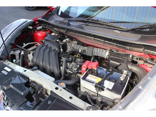 ★エンジンは1.5L直列4気筒DOHCで114PS!ミッションは副変速機を組み合わせたエクストロニックCVT!アイドリングストップ付JC08モード燃費18.0Km/L☆