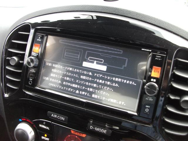 ★MP315D-W・メモリーナビ・フルセグTV・ラジオ・DVDビデオ・CD・CD録音・SD再生・USBメモリー・Bluetooth&ハンズフリー通話・ipod/iphone接続対応★