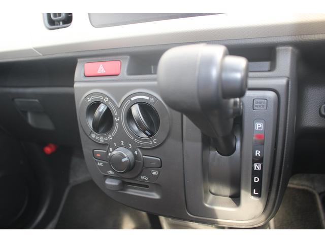 S セーフティサポート CDチューナー キーレスエントリー シートヒーター 電動格納リモコンドアミラー パーキングセンサー エネチャージ搭載(15枚目)
