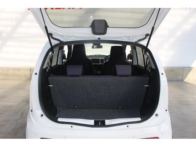 S セーフティサポート CDチューナー キーレスエントリー シートヒーター 電動格納リモコンドアミラー パーキングセンサー エネチャージ搭載(26枚目)