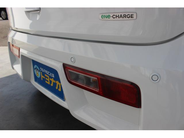 S セーフティサポート CDチューナー キーレスエントリー シートヒーター 電動格納リモコンドアミラー パーキングセンサー エネチャージ搭載(30枚目)