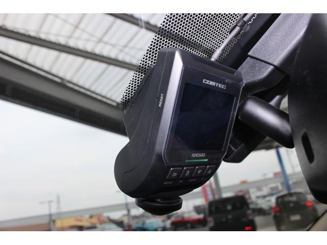 ★ドライブレコーダー!もしも!万が一の時に備えて映像と音で記録・保存!ドライブの思い出にも!★