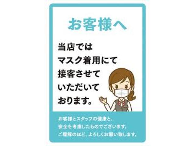 従業員はマスクの着用、手洗い、指先の消毒を徹底を行っております。