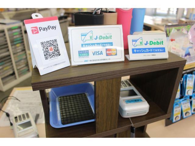 キャッシュレス決済を推奨し、現金でお支払いいただく際は、コイントレーを使用しています。