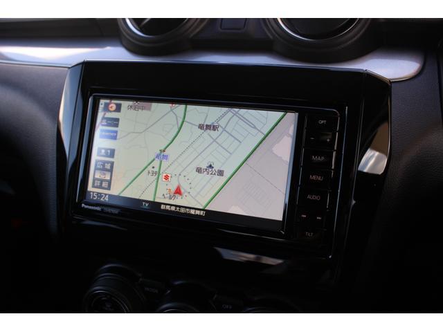 ★CN-RZ765W・メモリーナビ・フルセグTV・ラジオ・DVDビデオ・CD・CD録音・SD再生・USBメモリー・Bluetooth&ハンズフリー通話・ipod/iphone接続対応・スマホ連携★