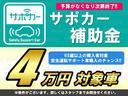 S セーフティサポート CDチューナー キーレスエントリー シートヒーター 電動格納リモコンドアミラー パーキングセンサー エネチャージ搭載(55枚目)
