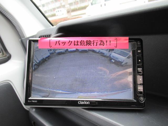 「日産」「NT100クリッパー」「トラック」「栃木県」の中古車10
