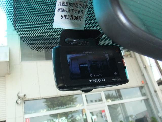 250G Sパッケージ G's アルパイン8インチナビ&バックカメラ 柿本改マフラー ローダウン スマートキー リアスポ(21枚目)