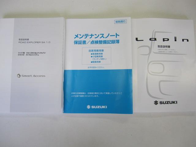 G 純正SDナビ・プッシュスタート スマートキー CD(30枚目)