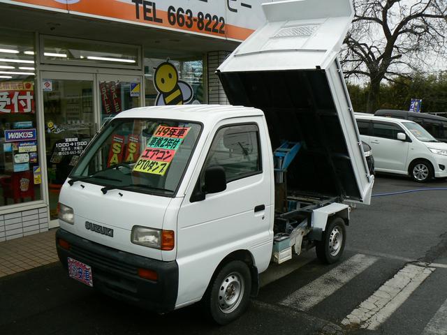 PTOダンプ エアコン ラジオ 荷台塗装済み(20枚目)