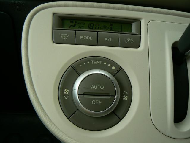 ダイハツ ミラココア ココアXスマートキー CD エアバッグ ABS