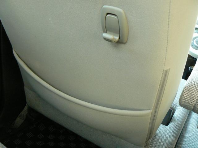 ココアXスマートキー CDMD エアバッグ ABS(19枚目)