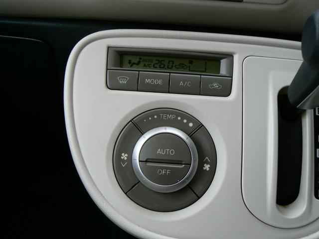 ココアプラスXスマートキー CD エアバッグ ABS(10枚目)
