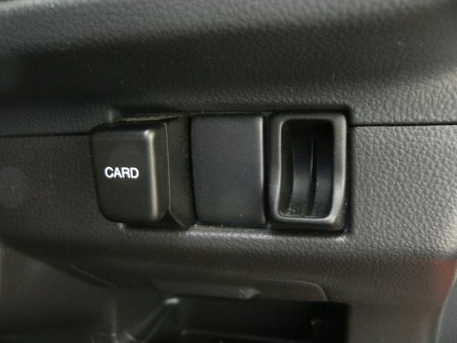 スズキ アルトラパン Gセレクションキーレス CD エアバッグ ABS