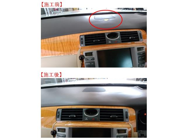 あきらめていたダッシュボードのキズ・両面テープ跡・穴等も綺麗に修理できます(^^♪他店で購入されたお車でもOK!見積り無料(^^)/詳しくはスタッフまで!