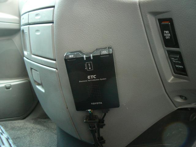 トヨタ ヴォクシー Z 煌 ナビ フリップダウンモニター 両側パワースライドドア
