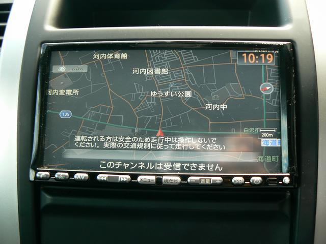 20X4WD ワンオーナー ナビ地デジ 全席シートヒーター(8枚目)