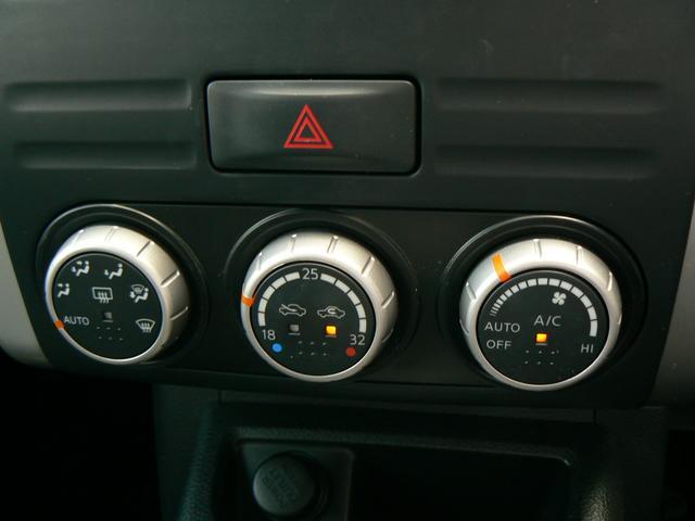 20X4WD ワンオーナー ナビ地デジ 全席シートヒーター(9枚目)
