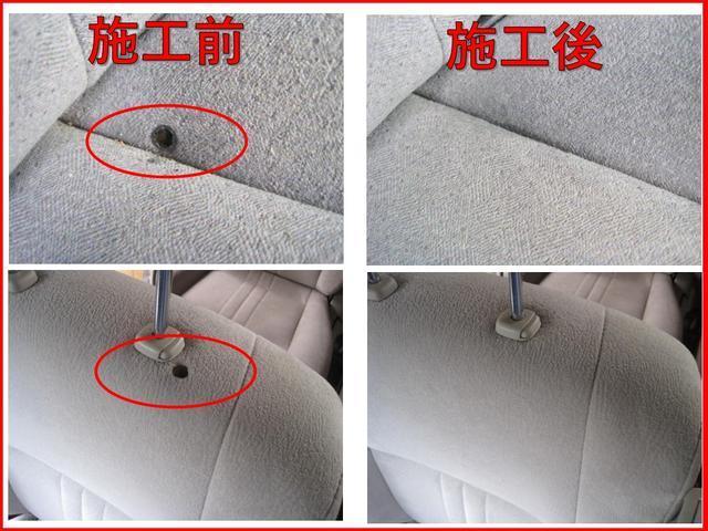 気になるシートの焦げ穴等も綺麗に修理できます(^^♪他店で購入されたお車でもOK!見積り無料(^^)/詳しくはスタッフまで!