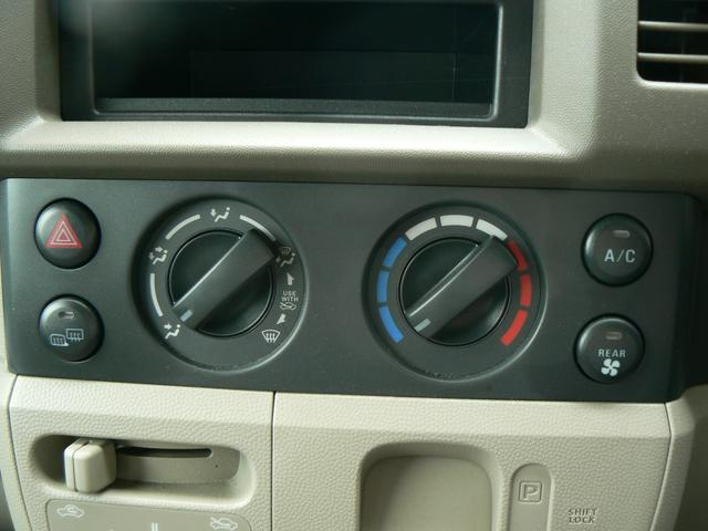 ジョイン4WD フル装備 キーレス タイミングチェーン(10枚目)