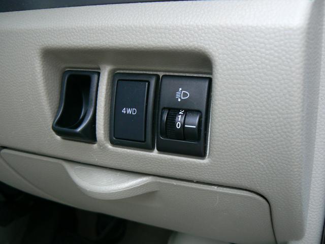ジョイン4WD フル装備 キーレス タイミングチェーン(13枚目)