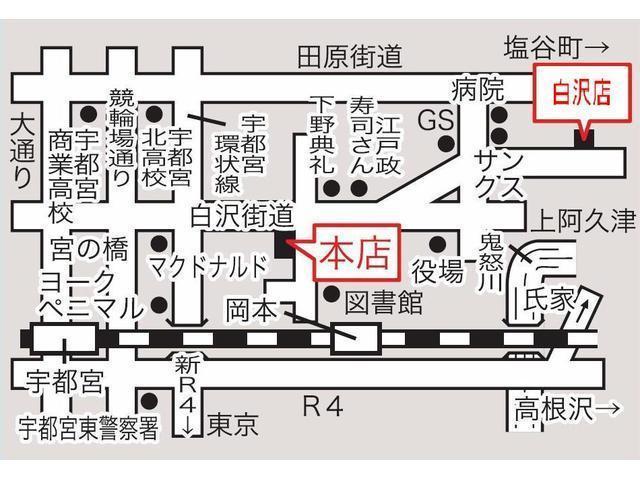 PC フル装備 キーレス エアバッグ タイミングチェーン(45枚目)