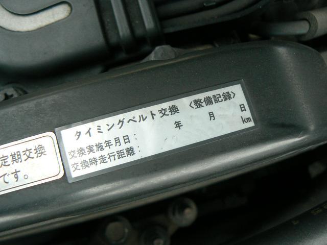 「三菱」「ランサーエボリューション」「セダン」「栃木県」の中古車19