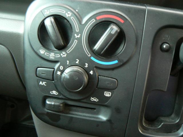 PC4WD フル装備 キーレス タイミングチェーン(10枚目)