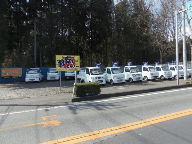 エアコン・パワステ付4WD軽トラ、多数在庫あります!全メーカー取扱い!新車もOK!軽トラお探しのお客様、軽トラ専門展示場に是非ご来店ください!