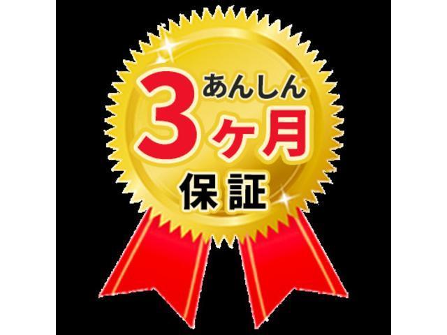 ワイルドウインド純正AW レザーシート シートヒーター 5速(30枚目)