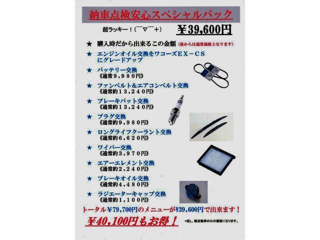 ワイルドウインド純正AW レザーシート シートヒーター 5速(31枚目)