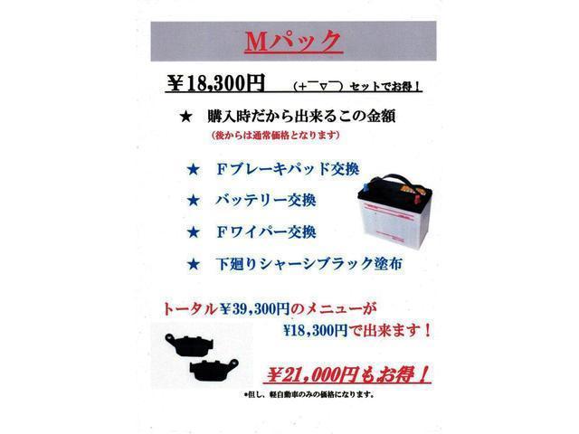 ワイルドウインド純正AW レザーシート シートヒーター 5速(32枚目)