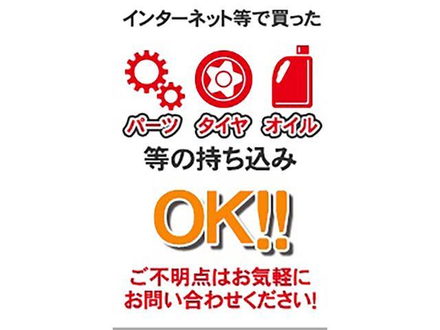 ワイルドウインド純正AW レザーシート シートヒーター 5速(41枚目)